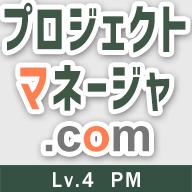 pm-siken.com
